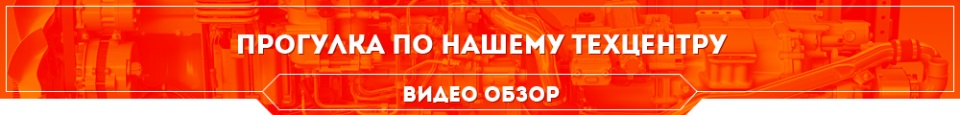 EngineDoctor автосервис додж в Москве, обслуживание и ремонт мотора 5.7 EZH